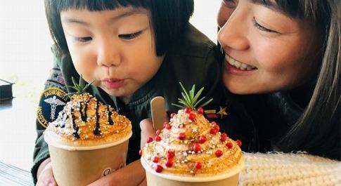 【スザンヌの妹マーガリンの子育て】熊本でベスト10に入る好きな場所みつけました♡わたし的一番可愛いチャイも飲めたよ♡