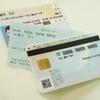 マイナンバーカードを普及させるたった1つの方法