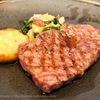 柏葉亭のサーロインステーキランチが美味しかった!お肉も柔らかく1100円でお得!【金山・東別院】