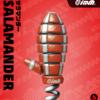 【ARMS】サラマンダーの性能、扱い方、攻撃動作まとめ!
