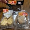 エフアンドエフシステム:宇治抹茶エクレア/瀬戸内レモンとリンゴンベリーのゼリー/テフ入りザクザククッキー/ミニリーフバターパイ/チョコクッキー