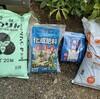 土作り(肥料撒き)と苗植え