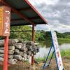 御牧原てらすの池(仮称)(長野県東御)