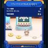 【LINEゲームツムツム】ピクサー・ストーリー・ブックス ウォーリー 3