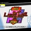 【メダロットS】メダリーグ・ピリオド48