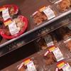 バツイチ独身者の夕飯「スーパーのお弁当とお惣菜」 |  値引きシールが貼ってあるヤツを買うのは詫びしい?貧乏ったらしい?