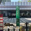 【♯27】北斎通り(東京都墨田区)/通称道路名標識探訪