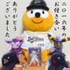 プロ野球応援歌特集~特別編~『ちくりんの2016年を振り返る(上半期)』