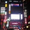 またまた東京に行ってきたよ~