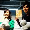 #食パンねこのひみつ 出版記念コラボトークイベント@TSUTAYA EBISUBASHI へかっそよ~