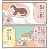 いきもの関係の本感想【4コマ漫画2本】