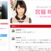 755で宮脇咲良が写真集『さくら』の帯キャッチコピー選手権を開催!キャッチコピー案まとめ