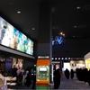 日吉・武蔵小杉など東急東横線沿いから近い映画館!(3D・4DX・IMAXや立体音響などの特色も含めて)