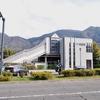 山陽本線:中野東駅 (なかのひがし)