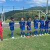 U-10 リベルタ福岡サッカー大会