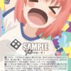 今日のカード 2/1 ファンタズム編