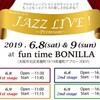 JAZZ LIVE チケット販売してます!