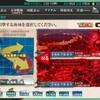 E6 ソロモン諸島沖(第二ゲージ破壊:成功)