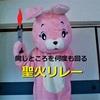 「東京オリンピック2020」今わかってることコント