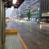 「平成30年7月豪雨」について個人的な忘備録