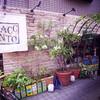 Racconto (イタリアンカフェ, 三軒茶屋)