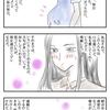 【アイコの漫画絵日記02】精神病院に入院中、姉が毎日お見舞いに来た話。