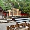 桧原神社 山辺の道/桧原神社は元伊勢と言い、伊勢神宮に祭祀されているアマテラスはもともとここにおわしたとか。