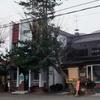 喫茶 木かげ/北海道帯広市