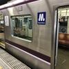 大阪メトロ谷町線の30000系の車両側面の大阪メトロのロゴと万博誘致のステッカーです!