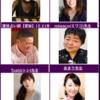 愛知大学名古屋ささしま祭2018に出演してます〜♪