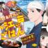 漫画「作ってあげたい小江戸ごはん」5話を無料配信中!