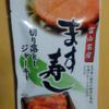 ます寿司ジャーキーを食べた感想【富山県名物】