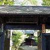 【武家屋敷と桜並木】江戸の街並みが残る、みちのくの小京都・角館の見所