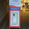 iOSDC Japan 2019に行ってきました