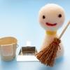 大掃除は夏から開始!