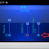 Creative USB Sound Blaster Digital Music Premium HD r2 でレコードをモニターしながら録音する方法