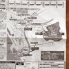 香貫山と沼津の街ウオーキング