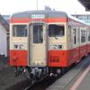 【水島臨海鉄道訪問記】平日には国鉄型ディーゼルカーも活躍。