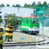 東近江市にある滋賀県のこども交通公園。彦根ICから車で20分!