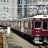 阪急、今日は何系?①377…20210126
