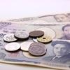 【仮想通貨】「日本円(JPY)は価値が無くなる」は本当なのか!?