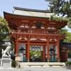京都 縁結び番外神社 今宮神社「玉の輿守り」
