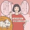 台湾で東洋医者「中醫(チョンイー)」に行ってみた (7)