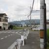 八幡口(姫路市)