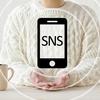 外国人や英語学習者と気軽にチャットできるSNSをご紹介。