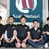 ScalaMatsuri2019の参加レポート
