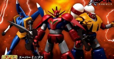 【受注締切迫る!】スーパーミニプラ 真(チェンジ!!)ゲッター3弾 製品サンプル公開