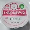 *森永* いちご牛乳プリン 88円(税抜)