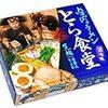 福島県のお取り寄せ・お土産ランキングTop5!