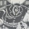 ワンピースブログ[五十五巻] 第533話〝LV4 焦熱地獄〟